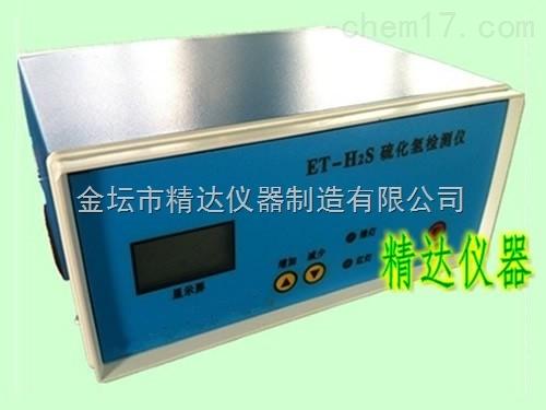 常州金坛精达仪器制造有限公司