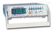 LCE系列数字电桥