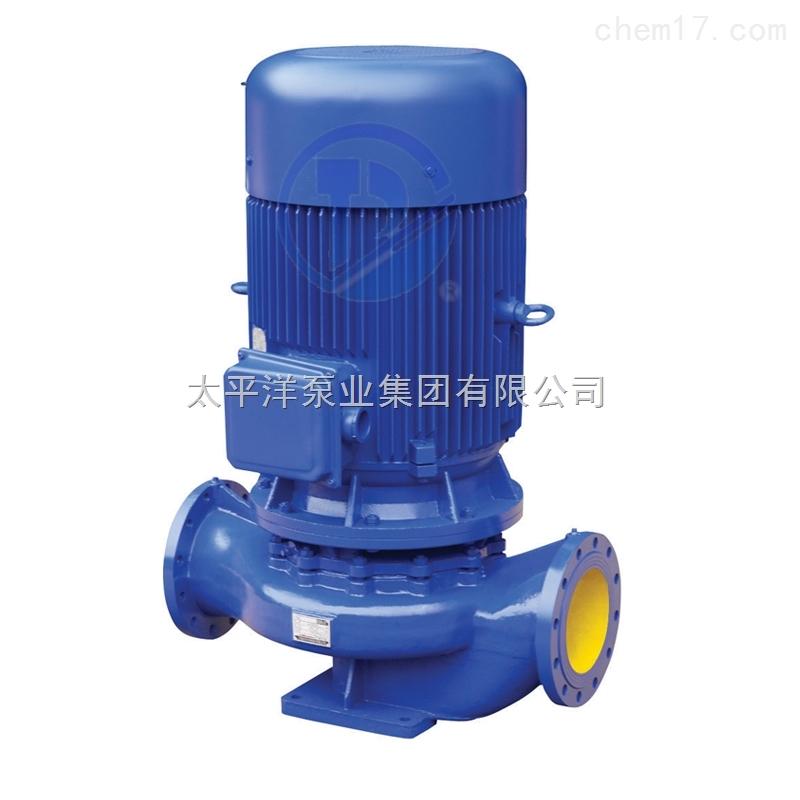 ISG离心泵型号/ISG离心泵特点/ISG离心泵参数