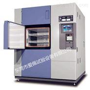 快速变温的高低温冲击试验箱 快速变温的冷热冲击试验机 冲击试验设备