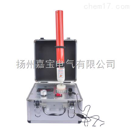 工频高压信号发生器