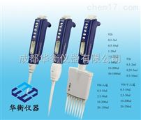 926/936/956Acura Electro電子移液器