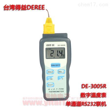 de-3006 k/j/e/t type双路温度表