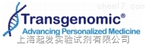 Transgenomic Inc代理
