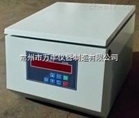 TDL-40B大容量台式低速离心机