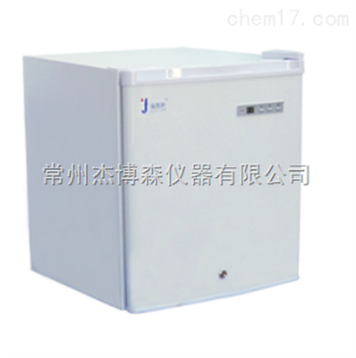 YS-50L环保恒温箱