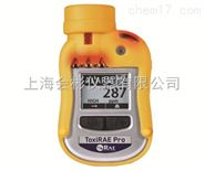 一氧化氮NO气体检测仪