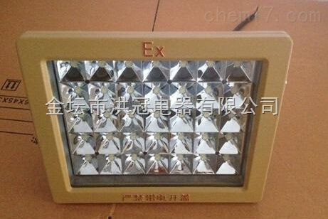 50W圆形/70W方形LED防爆投光灯