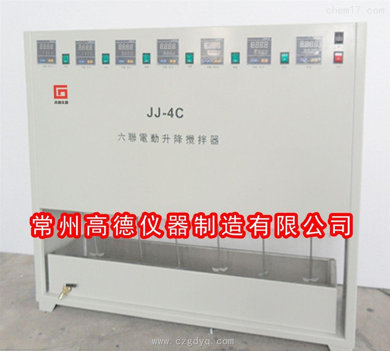 六联电动升降控温搅拌器