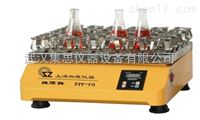 ZTY-70F台式振荡器