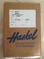 HASKEL气动增压泵M-71