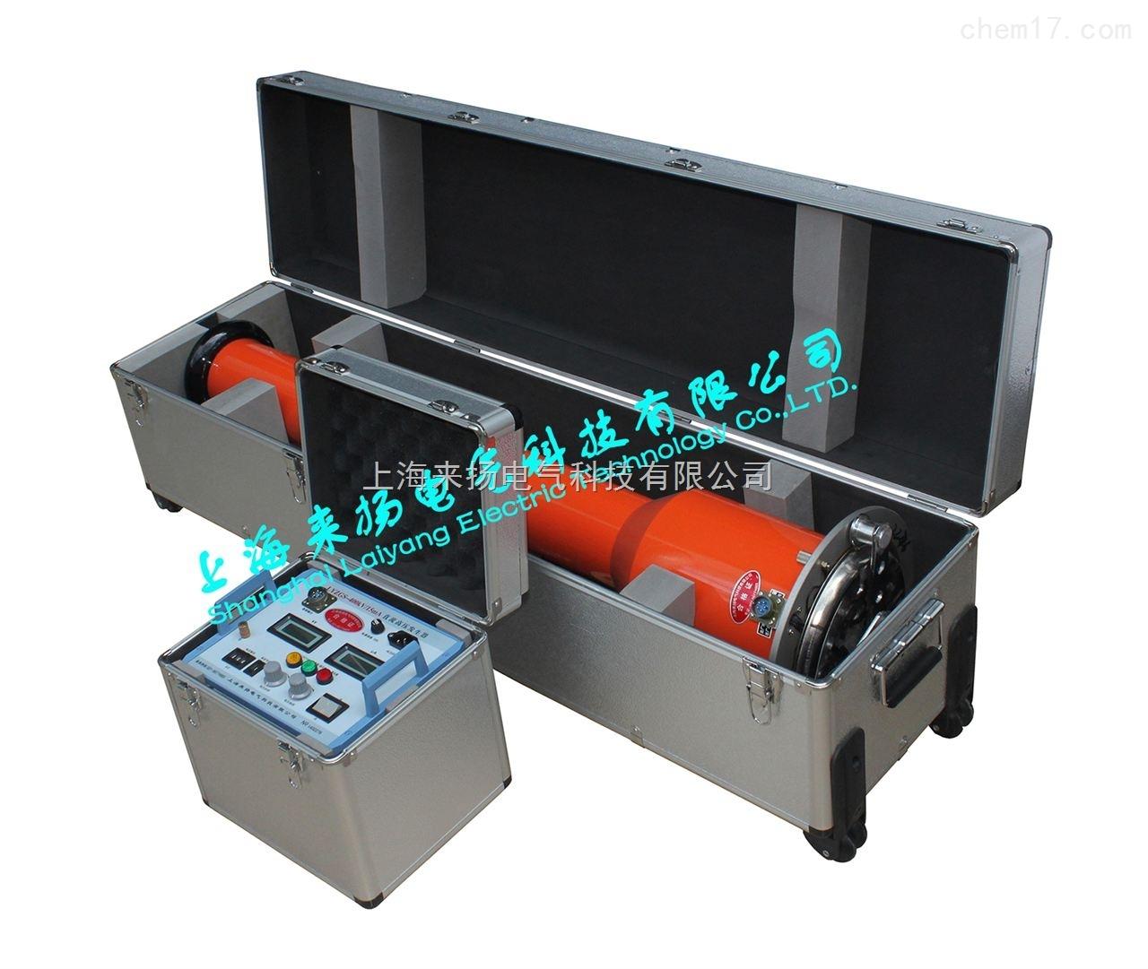 400KV便携式高频直流高压发生器
