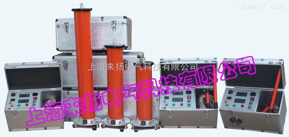 200KV便携型直流高压发生器