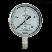 抗振压力表Y-102A-Z价格