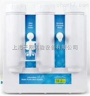 Smart-RO15反渗透纯水机(自来水为水源)