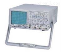 GRS-6052A實時存儲示波器