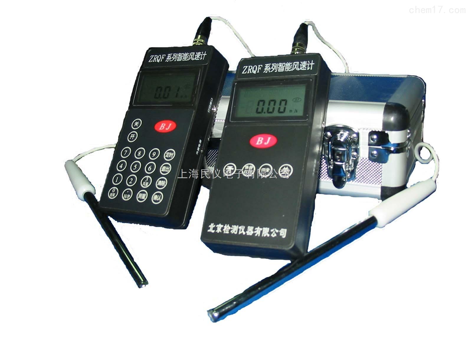 ZRQF-D30J智能热球式风温、风湿、风速计