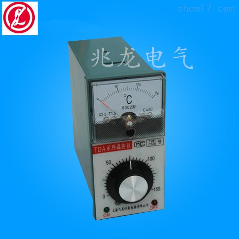 tda-8002数显温控仪表