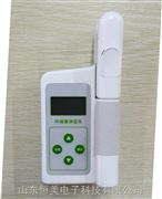 手持叶绿素测定仪