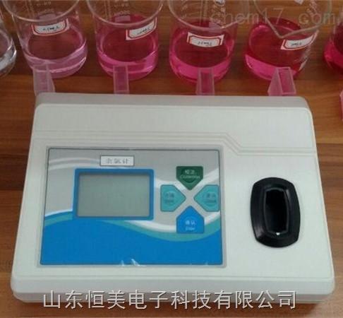 余氯检测仪