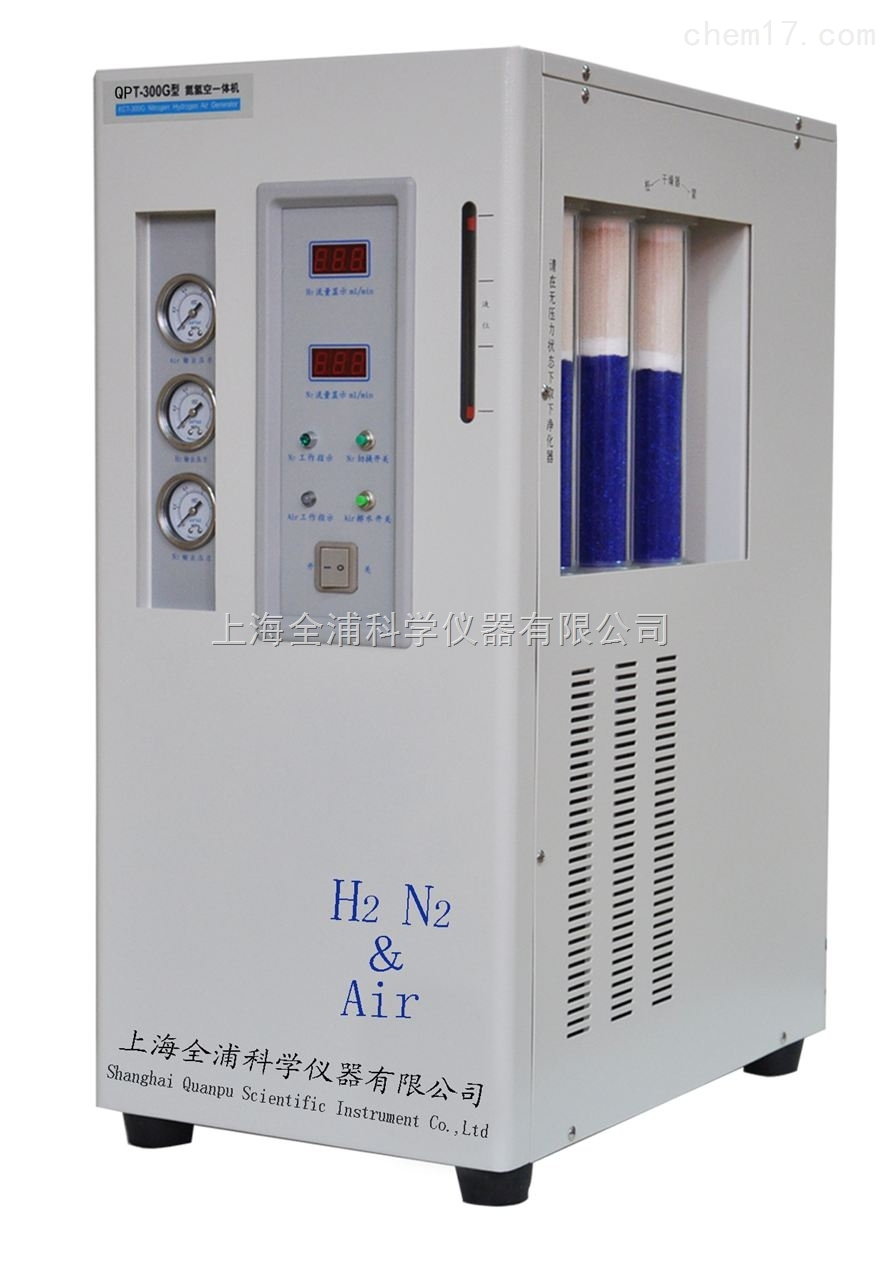 色谱耗材进口无油氮氢空一体机