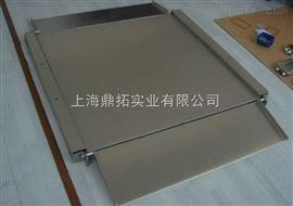 SCS1吨电子地磅秤/高品质电子小磅秤