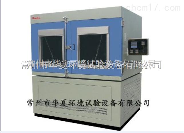 SC-010常州沙尘(防尘)试验箱