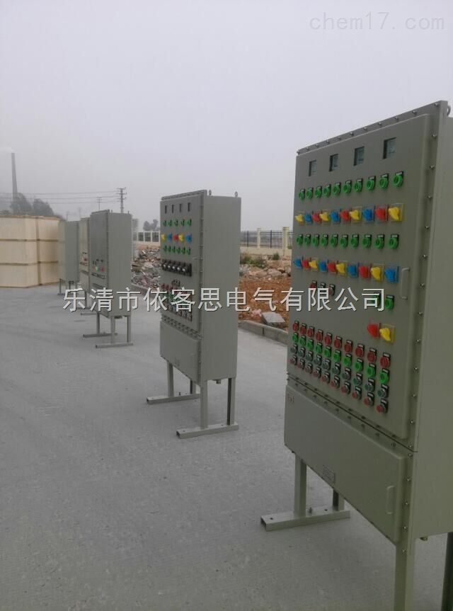 PXK正压型防爆配电箱生产厂家