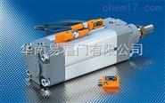 原裝易福門氣缸傳感器MFH202