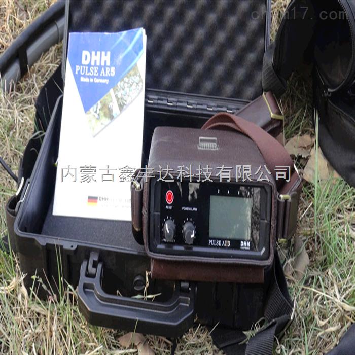 营口超深度金属探测器,tth脉冲金属探测仪
