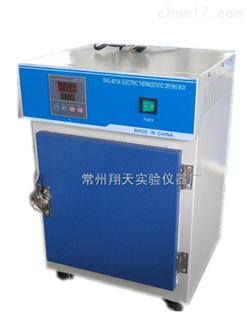DHG-9013A电热恒温培养箱