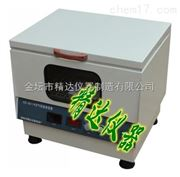 ATS-031智能控制高精度恒温摇床