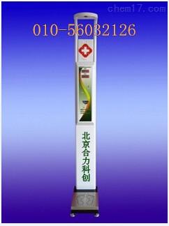 身高体重体检机 ZC-200 北京厂家直销