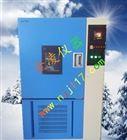 南京高低温试验箱多少钱