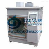 LSO2-150低温二氧化硫腐蚀试验箱