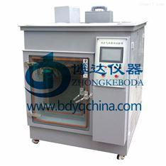 低温二氧化硫腐蚀试验箱