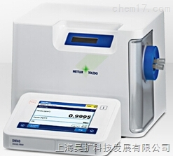 梅特勒密度计(仪)便携式、台式DA -100M、DM40/ DX40、DM45 / DX45、DM5