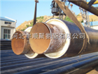聚氨酯发泡直埋保温管,聚氨酯直埋保温管厂家,聚氨酯聚乙烯夹克保温管价格