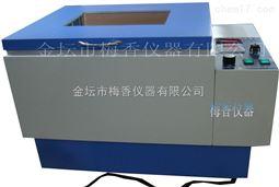 ZD-85双重气浴恒温振荡器厂家供货