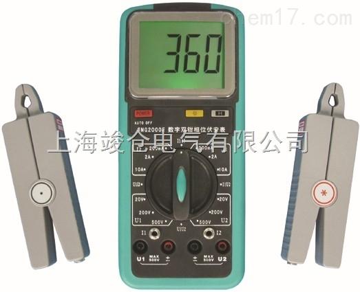 SMG2000B数字双钳相位伏安表