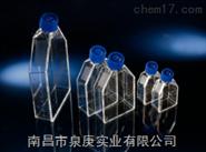 赛默飞细胞培养系列苹果彩票优选平台EasYFlasksTM 易用培养瓶聚苯乙烯培养瓶