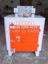 400度工业节能环保烤箱价格多少东莞哪里可以订做