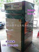 九江市小型老化试验箱哪里有卖