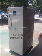 现货供应1100*600*500mm内胆规格化妆品工业烤箱
