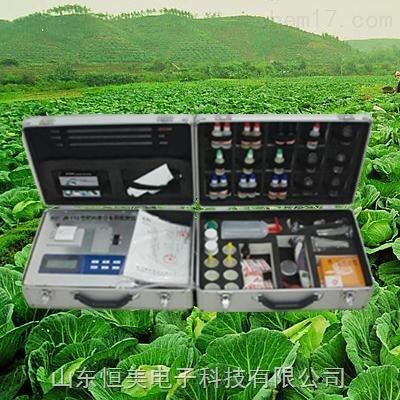 肥料养分测定仪