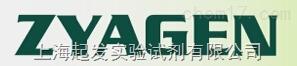 Zyagen Laboratories 代理