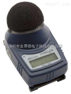 科赛乐Casella个体噪音计暴露计噪声测试职业病噪声保护