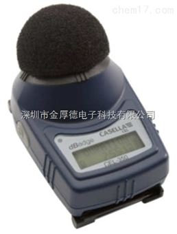 CEL350科赛乐Casella个体噪音计暴露计噪声测试职业病噪声保护