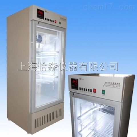 国产科析150C光照培养箱供应