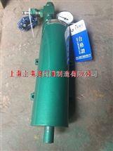 QT235-AF油路蓄能器